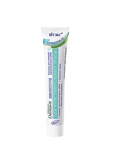 Pasta za zube Dentavit Sensitive za osjetljive zube