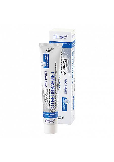 Pasta za zube Dentavit PRO White profesionalno izbjeljivanje