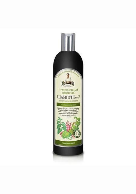 Šampon sa propolisom breze