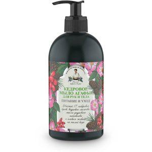 """Sapun za ruke i tijelo """"Recepti bake Agafije"""""""