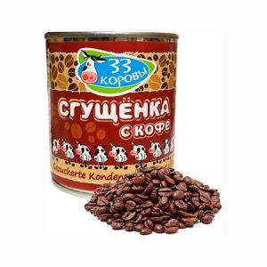 Kondenzirano mlijeko s kavom