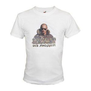 """Majica """"Najpristojniji od ljudi"""" bijela muška"""