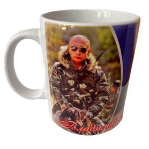 "Šalica ""Putin lovac"" suvenir"