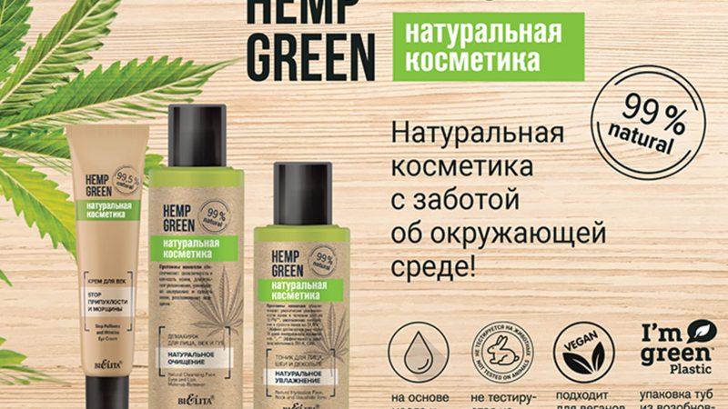 "Linija kozmetike ""Hemp green. Prirodna kozmetika"""