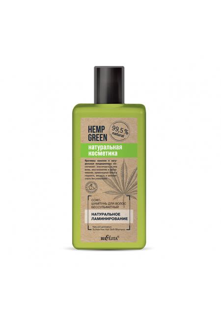 """Šampon za kosu bez sulfata """"Hemp green. Prirodna kozmetika"""""""