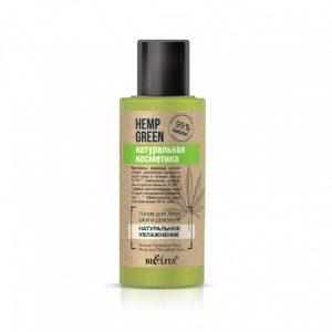 "Tonik za lice ""Hemp green. Prirodna kozmetika"""