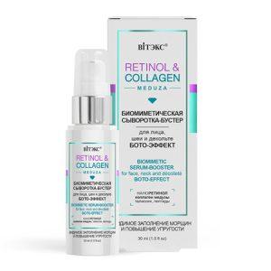 "Serum za lice BOTOX-efekt ""RETINOL&COLLAGEN meduza"""
